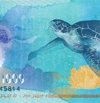Los billetes mas raros del mundo